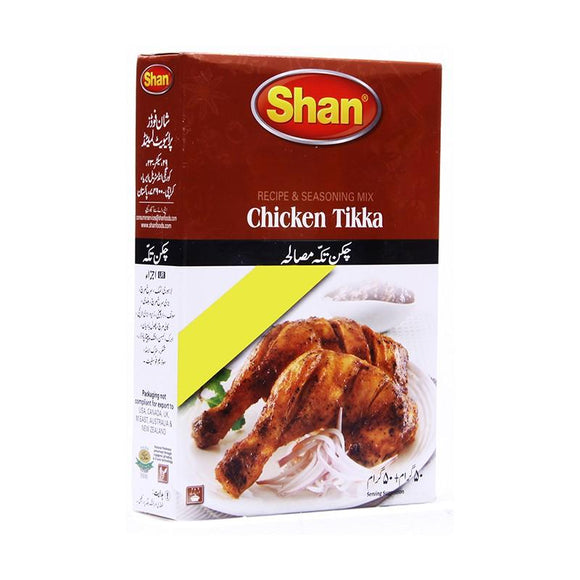 Shan Chicken Tikka 100gm (4611881042005)