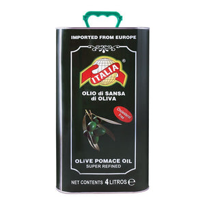Italia Pomace Olive Oil  Zaitoon Ka Tail 4000ml (4615981891669)