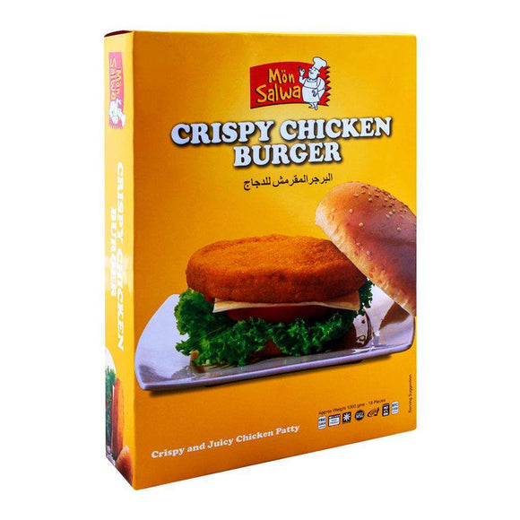 MonSalwa Crispy Chicken Burger Patty 18 Pieces (4750531231829)