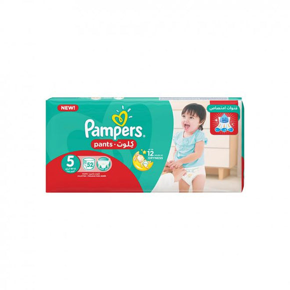 Pamper Pants Size 6 Pack of 48