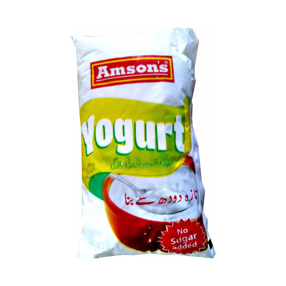Amsons Yogurt 1/2 KG (4735320719445)