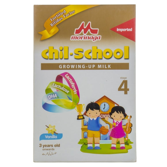 Morinaga - Morinaga Chil School Growing up milk (stage4) - 300gm