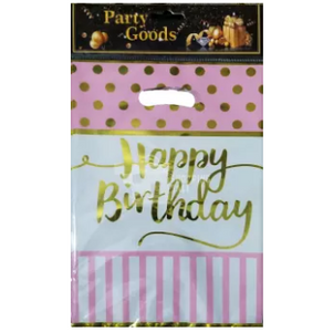 Happy Birthday Goody Bags Pack of 10 Goody Bags (4631351427157)