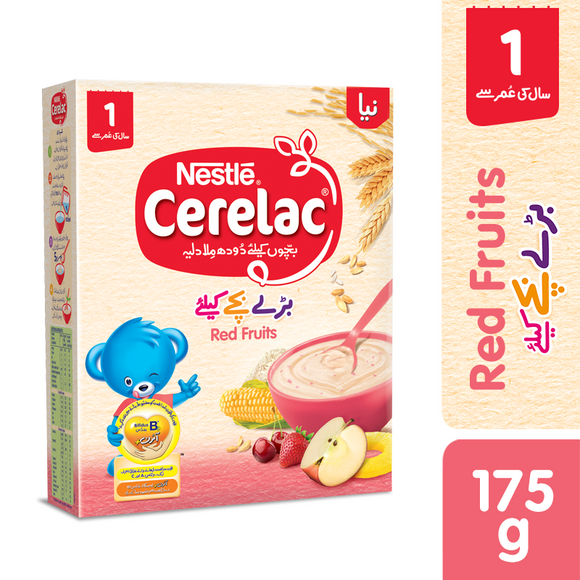 Cerelac - Nestle Cerelac Red Fruits (1+ Years) - 175gm