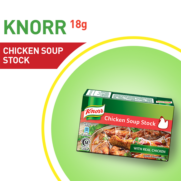 Knorr Chicken Cubes 20gm (4690951012437)