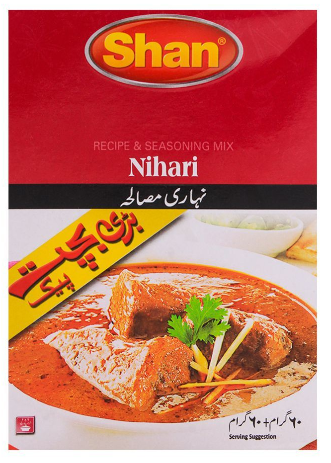 Shan Nihari Recipe Masala Double Pack (4611882090581)