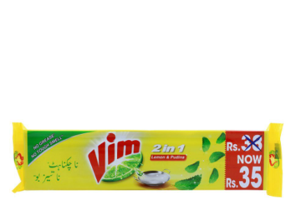 Vim 2-in-1 Dish Wash Long Bar, Lemon & Pudina, 275g (4807107575893)
