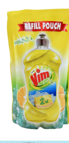 Vim Lemon Dishwash Active Gel Refill Pouch 750ml (4807117996117)