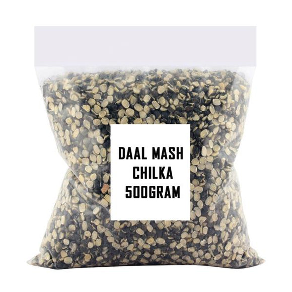 Ahmed Foods Supreme Quality Daal Mash Chilka 500gram (4611892183125)