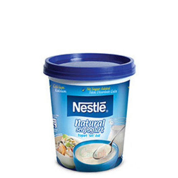 Nestle Unsweetened Yogurt 400gm Pack (4638422499413)