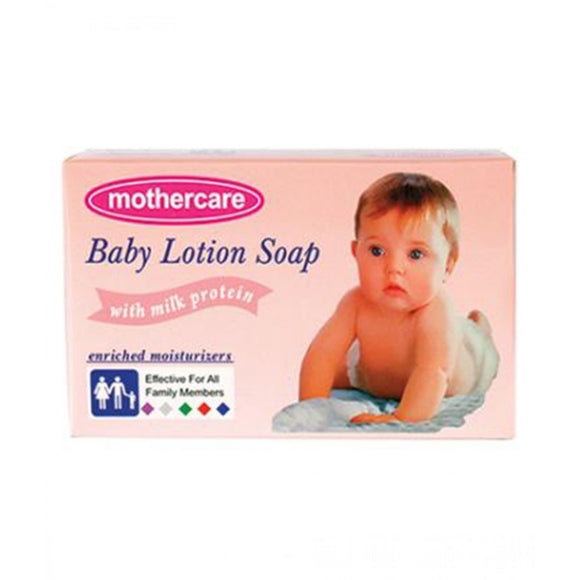 Mothercare Baby Lotion Soap 80g (4643516547157)
