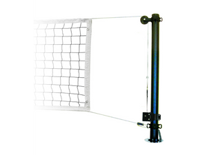 First Team Stellar Aqua Volleyball Net System