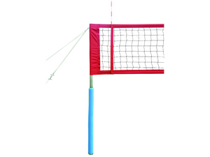 First Team Apollo Backyard Volleyball Set