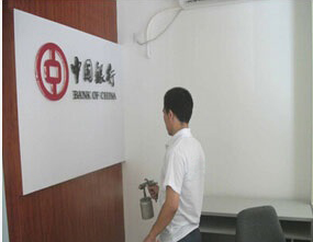 project example 3: Bank Of China