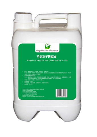 Negative ion reduction solution 5000ML