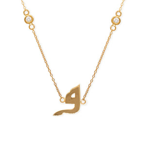 "Aleph - Gold Letter ""Waw"" Necklace"