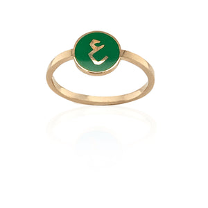 MINA — ROSE GOLD ENAMEL ROUND LETTER RING.