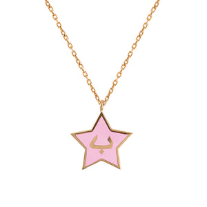MINA — STAR ENAMEL LETTER NECKLACE.