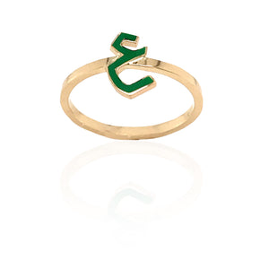 MINA — YELLOW GOLD ENAMEL LETTER RING