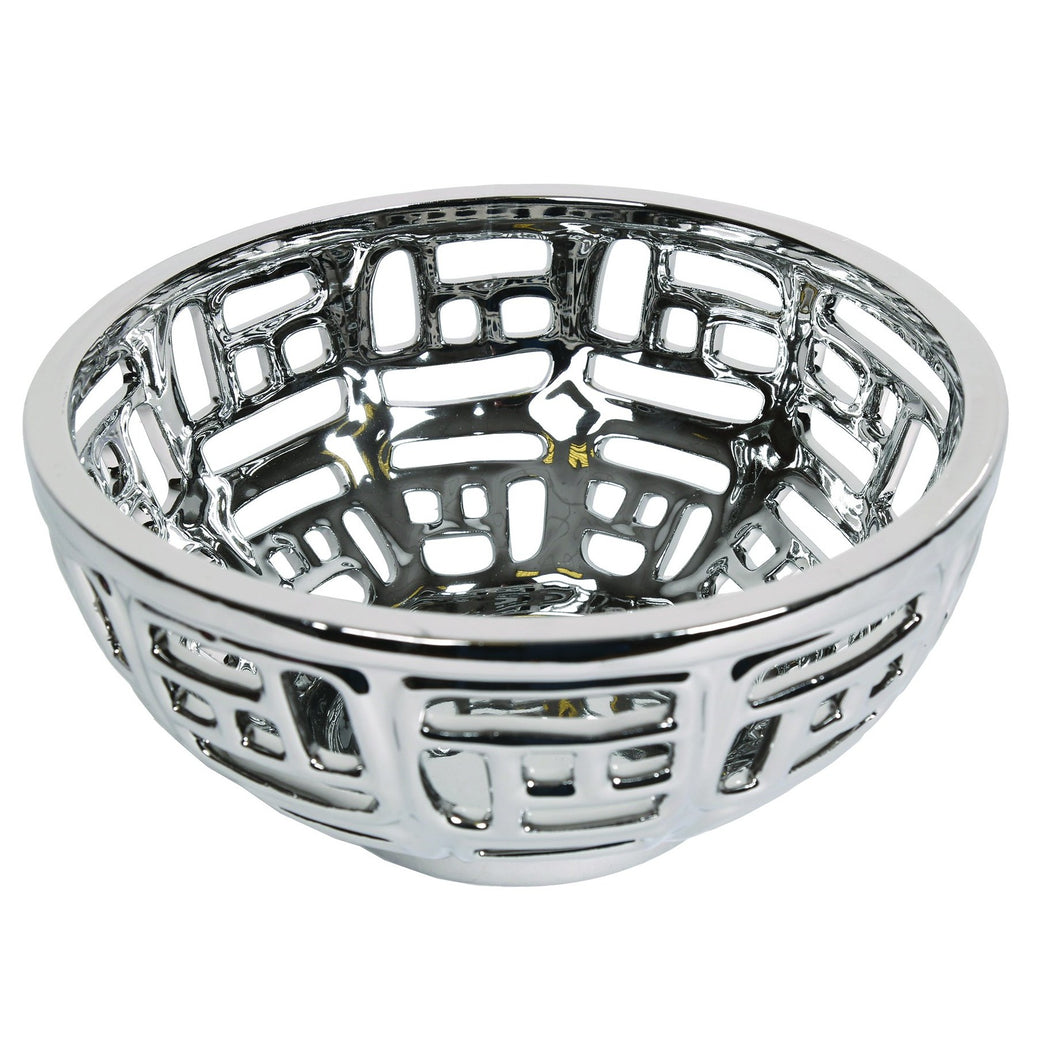 Silver Lattice Bowl 25 cm