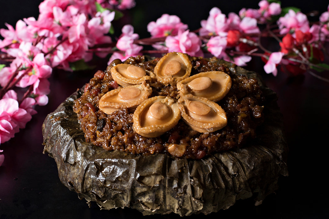 8 Treasure Glutinous Rice with Abalone