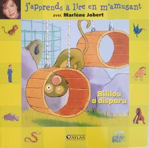 Bililou a disparu Like New MARLENE JOBERT  (4619395137591)