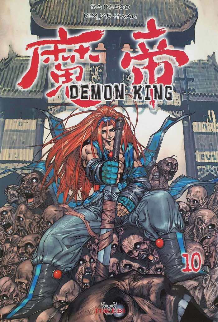 Demon King Volume 10
