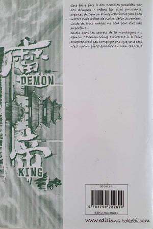 Demon King Volume 10 Like New Not Applicable  (6075333083321)