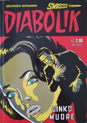 DIABOLIK Ginko muore Like New, 9+ Yrs Olga  (6615517561017)
