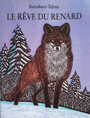 Le Rêve Du Renard Like New Not Applicable  (4630312779831)