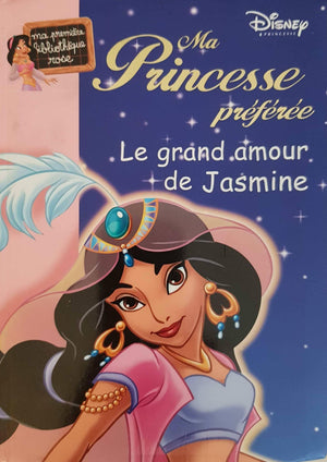 ma princesse préférée Like New Disney  (4619395301431)