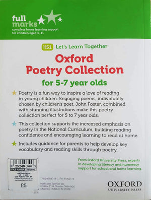 Oxford Poetry Collection Like New Not Applicable  (4613450072119)