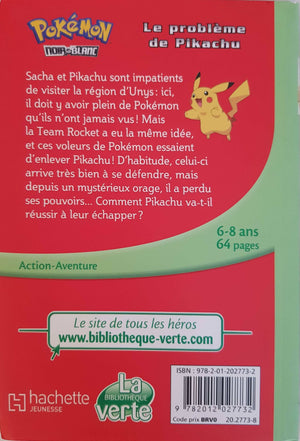 Pokemon: Noir & Blanc Like New Pokemon  (4619395170359)