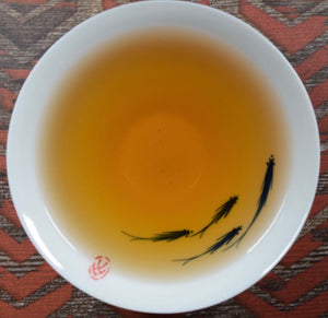 Big Red Robe (Da Hong Pao 大红袍) Organic 2 oz