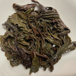 Big Red Robe (Da Hong Pao 大红袍) Organic 2 oz, wet leaf