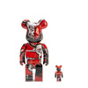 BE@RBRICK 100% & 400% SET #5 / JEAN-MICHEL BASQUIAT
