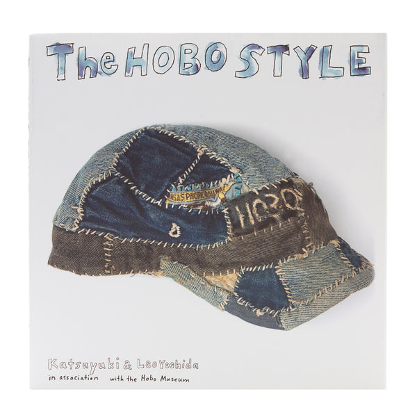 THE HOBO STYLE BOOK