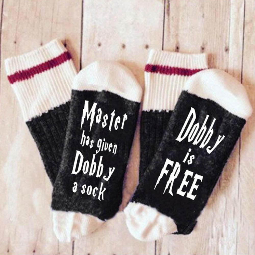 Master Has Given Dobby A Sock Dobby Is Free Letter Jacquard Color-block Daily Socks