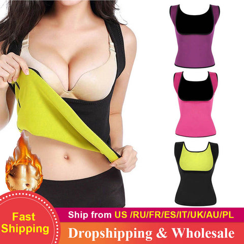 HEYME Thermo Slimming Waist Trainer
