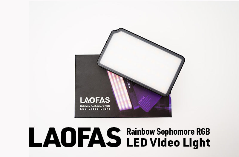 Review of LAOFAS Rainbow Sophomore, an RGB video light that can be operated with a smartphone