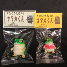 Load image into Gallery viewer, V1990 @birb_ark sofubi 1 set 2 pcs 4.5cm /6cm