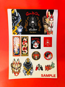 Genkosha fox stickers pack