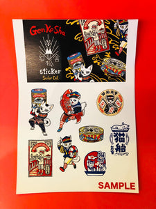 Genkosha sailor cat stickers pack