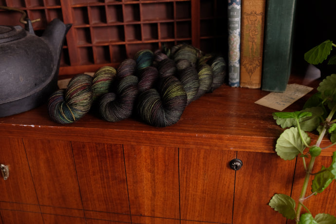 Ex Libris Fibers has a new home!