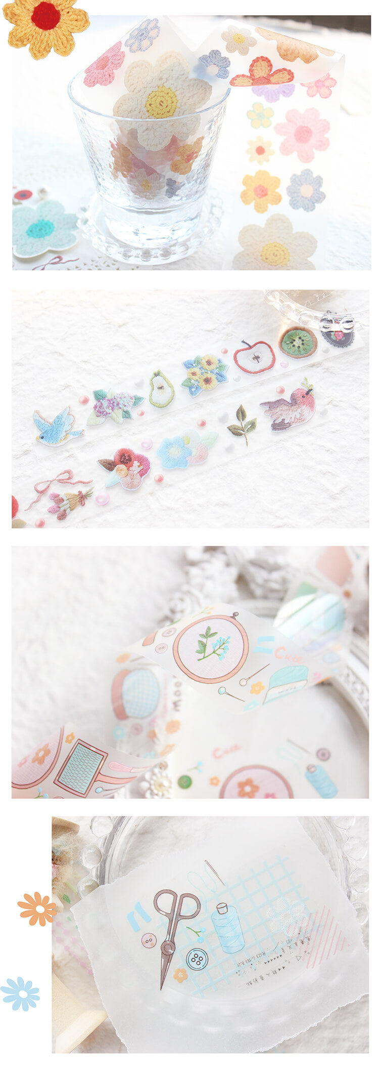 Wool Dessert Embroidery PET Tape