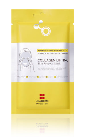 Collagen Lifting Skin Clinic Mask