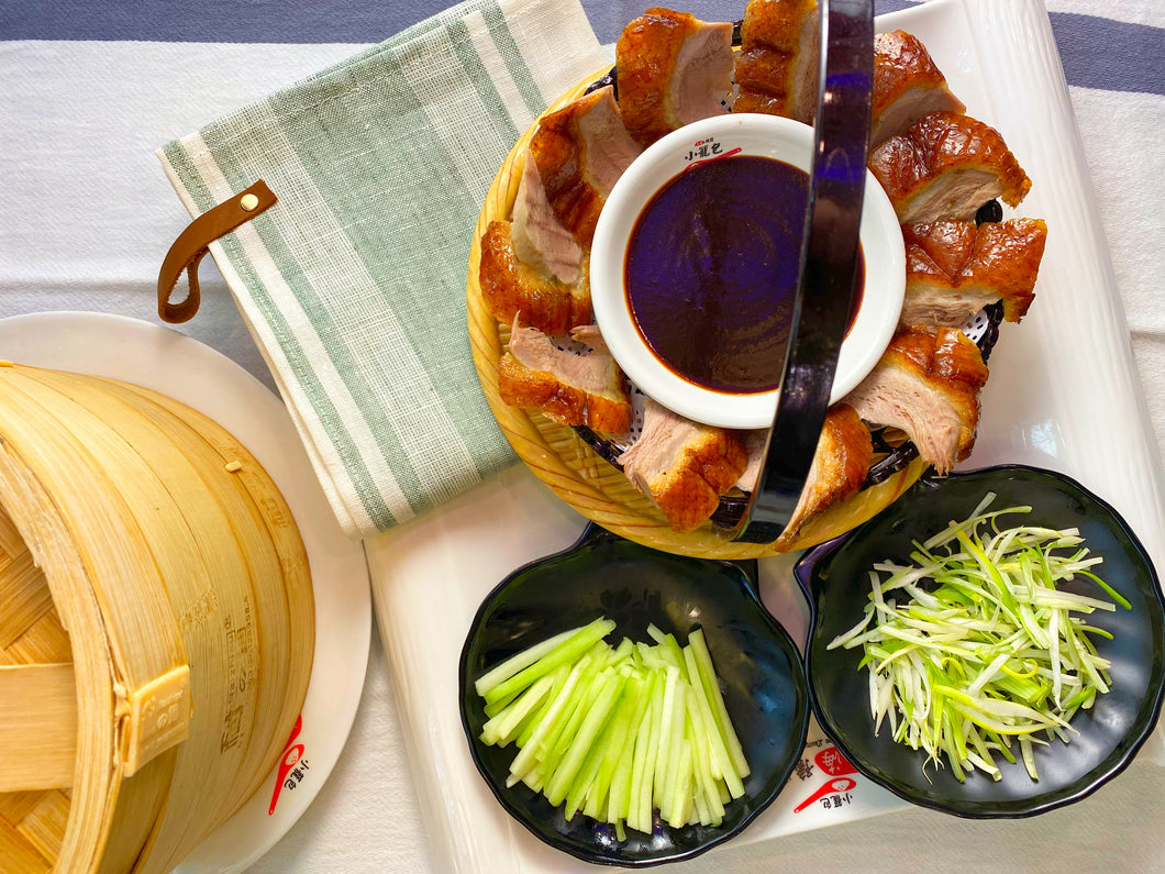 Famous Peking Duck & Bun Set 豫园北京片皮鸭