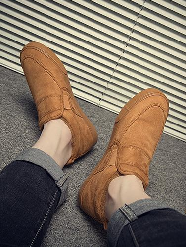Warm Solid Color Loafers