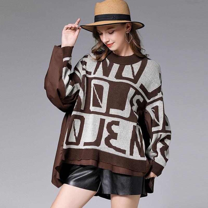Casual Letter Stitching Fake Two-piece Sweater