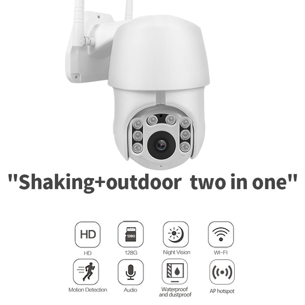Outdoor Wireless 30IR 360 Degree PTZ Security Camera